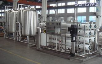 1.5KW Full Automatic PET Bottle  diameter of 50 - 96mm Unscrambler Equipment 1.5M3 / min