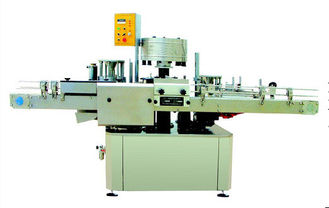 Cina Industrial  PLC controlled Full Automatic Bottle Rotary Labeling / Labelling Machines pabrik